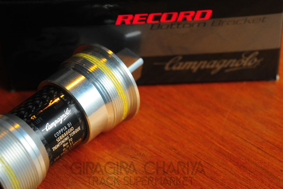 Campagnolo Record - Track Bottom Bracket Set