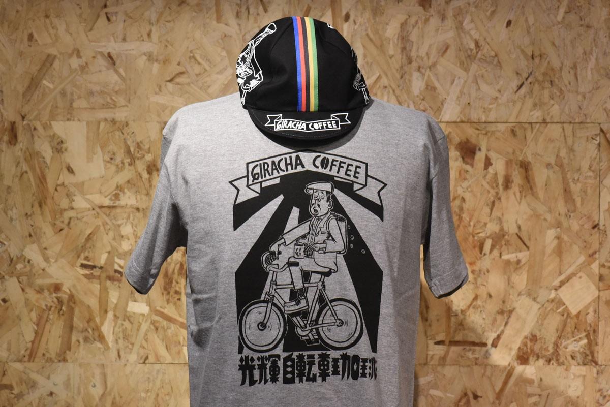 GiraCha Coffee x Esow Original T-Shirt