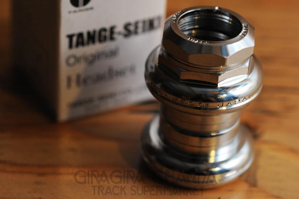 Tange NJS Levin Alloy Track Headset - 1'' JIS 27.0/30mm