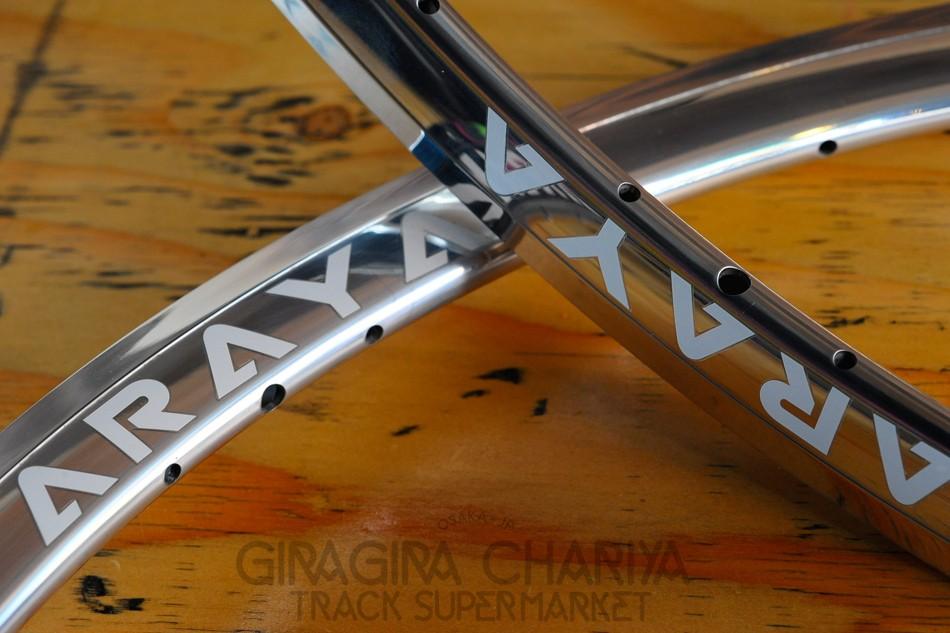 Araya - Super Aero - Clincher Rim - Polished - 32h