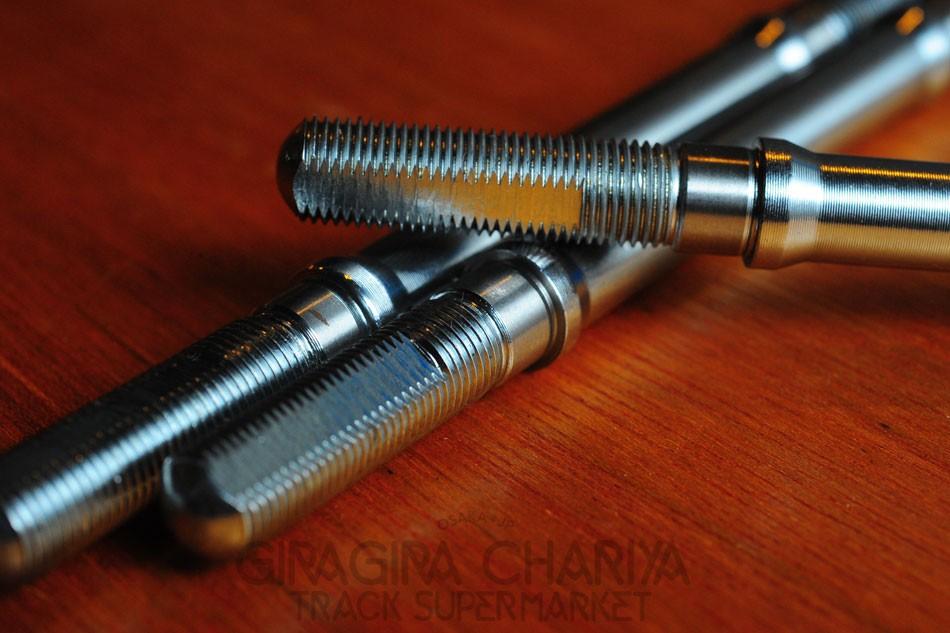 Gran Compe / Formula hub 110mm/8mm conversion axle set