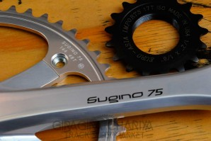Sugino 75 Drivetrain Package