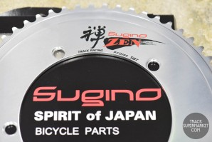 Sugino ZEN Track Racing Chainring Silver (56T-66T)