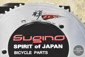 Sugino ZEN Track Racing Chainring (56T-58T)