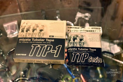 Miyata - Tubular Tire Double-Sided Adhesive Tape
