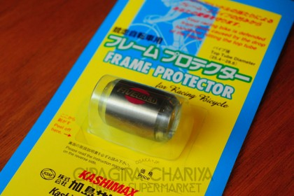 Kashimax Frame Protector (top tube) NJS (DEADSTOCK - LIMITED QUANTITY)