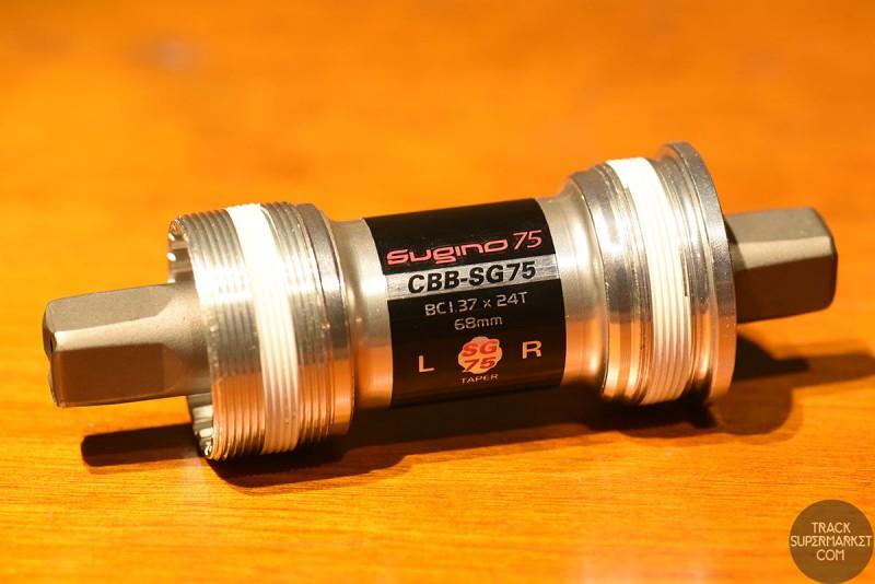 Sugino 75 Sealed Bearing Bottom Bracket Set (CBB-SG75)