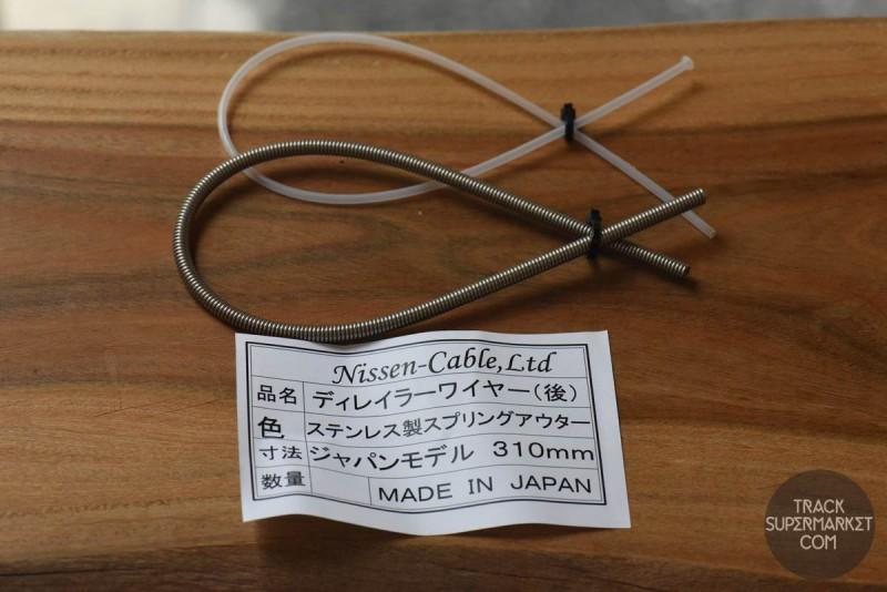 Nissen Rear Derailleur Vintage Spring Type Outer Casing