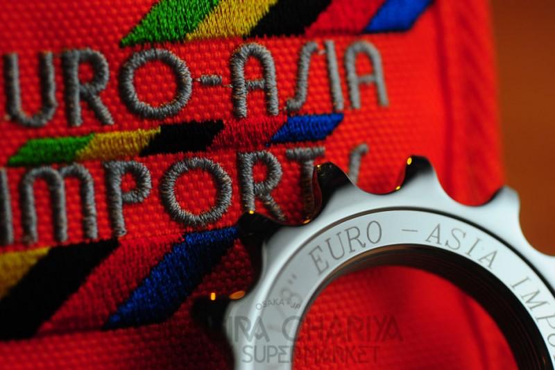 Euro Asia Imports Superstar Track Cog