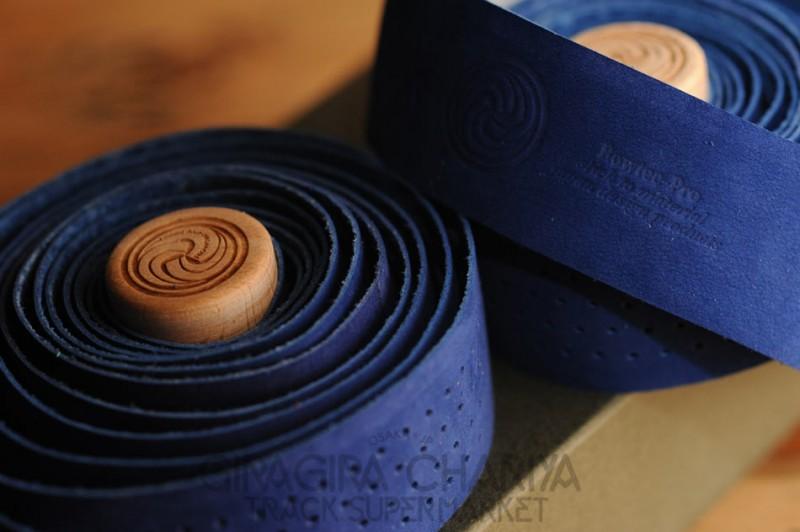 Rowtec Pro Bar Tape - Blue