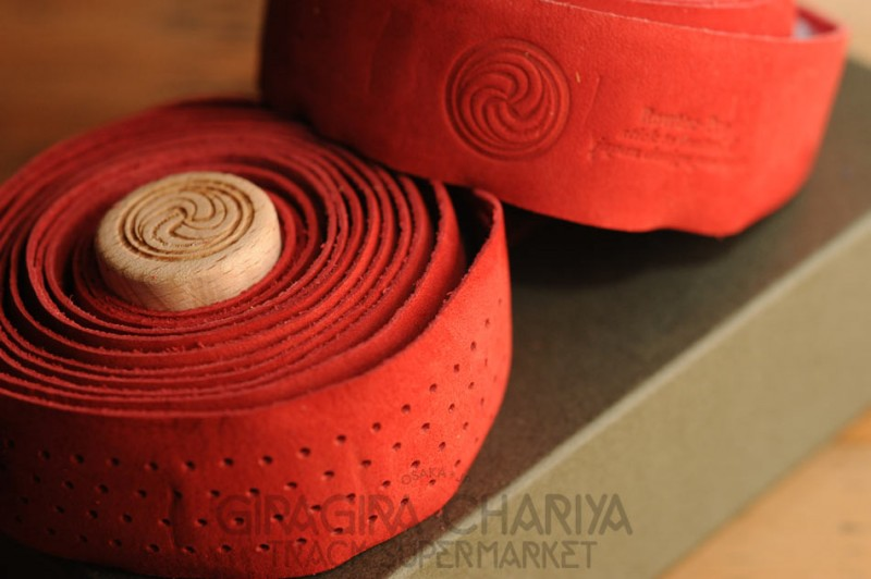 Rowtec Pro Bar Tape - Red