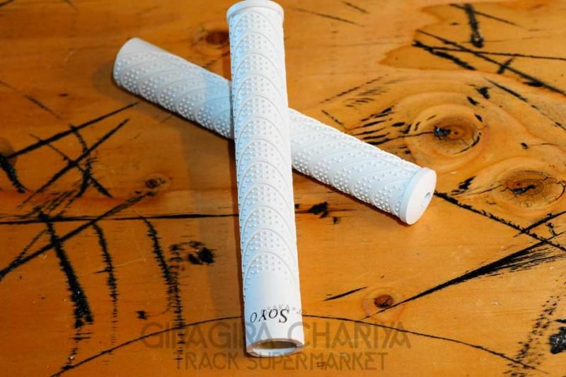 Soyo Japan Long Keirin Grips - White
