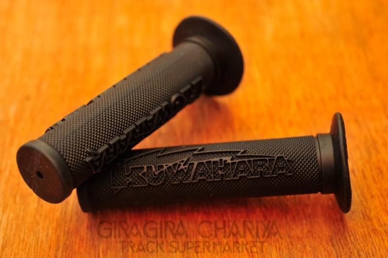 Kuwahara Trick/Track bike BMX style grips