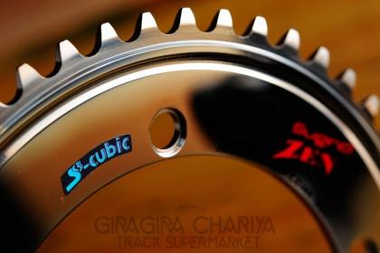 Sugino Super Zen S3 Track Chainring - Silver