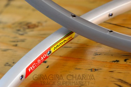 Araya RC-540 Clincher Road/Track Rim